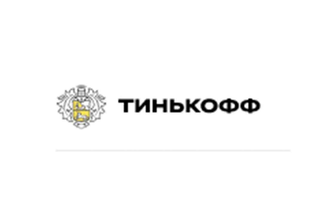 """Обзор """"Тинькофф"""": условия сотрудничества, отзывы"""