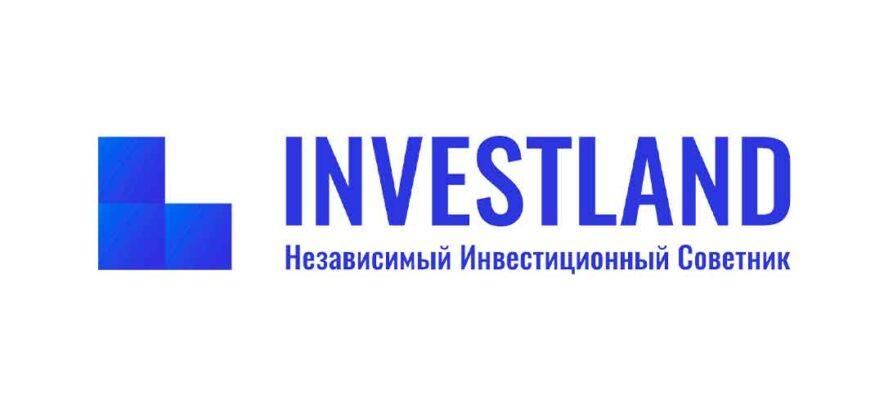 Отзывы об Investland: можно ли доверять инвесткомпании?