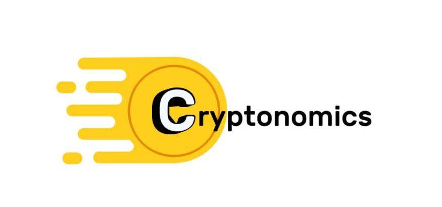Отзывы о Cryptonomics: доверять или нет?