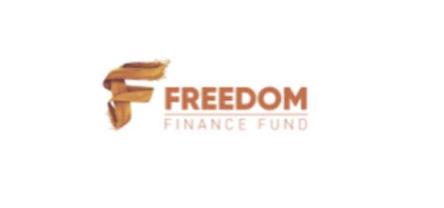 Отзывы о Freedom Finance Fund: венчурный фонд или пустышка?