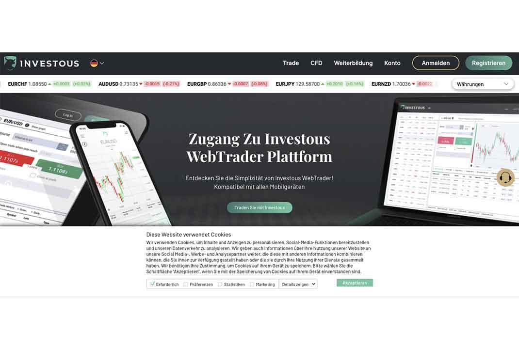 Отзывы об Investous и анализ коммерческих предложений