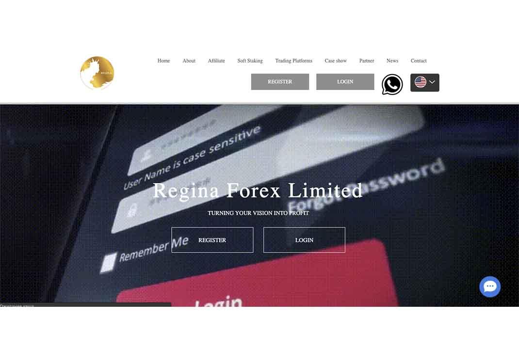 Отзывы о Regina Forex, основная информация о проекте