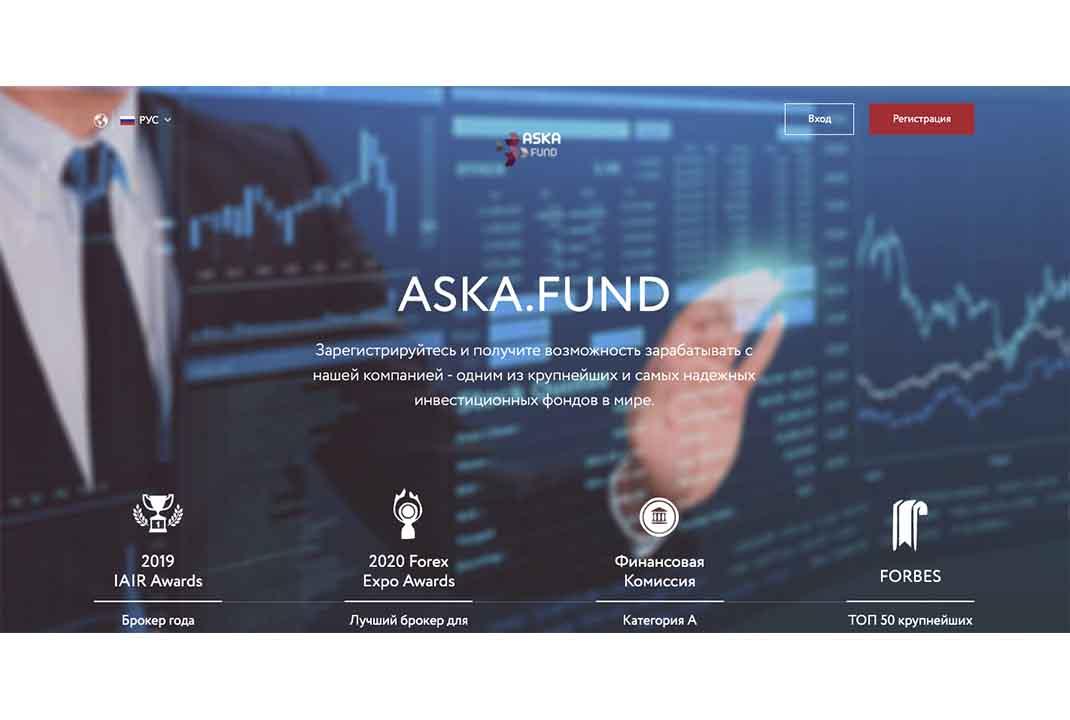 Отзывы об Aska Fund: есть ли смысл инвестировать?