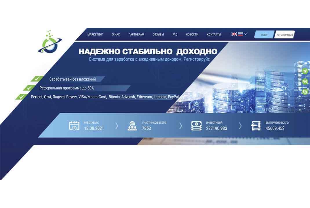 Отзывы о брокере Westernbitc Ltd: есть ли смысл инвестировать?