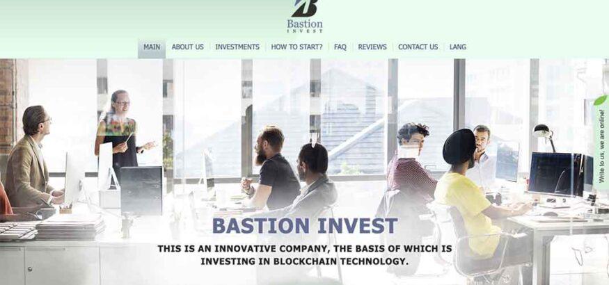 Отзывы о Bastion Invest и анализ сайта – Обман?