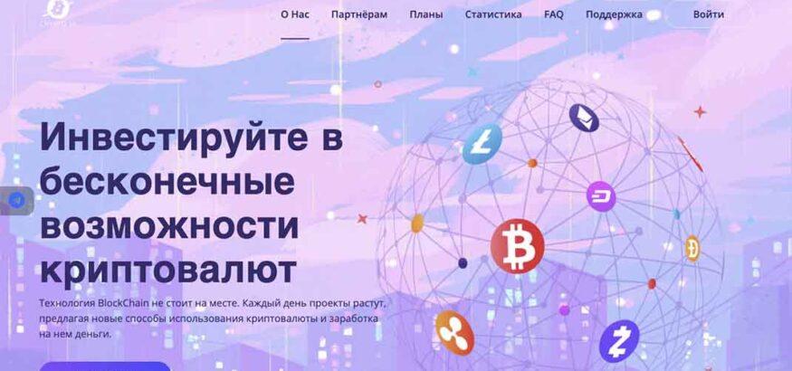 Отзывы о Crypto-TG, анализ документов — Обман?