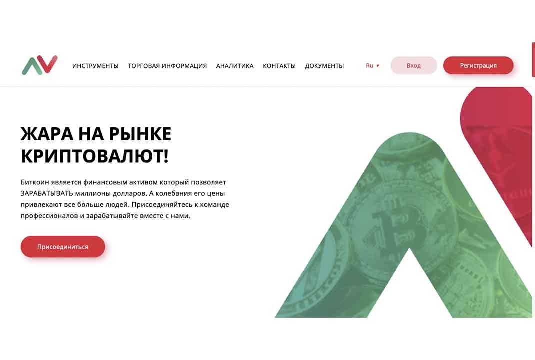 Отзывы о Forex.msk.ru: проверка документов — Обман?