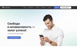 Отзывы о Forzatrade: что думают о компании пользователи? – Обман?