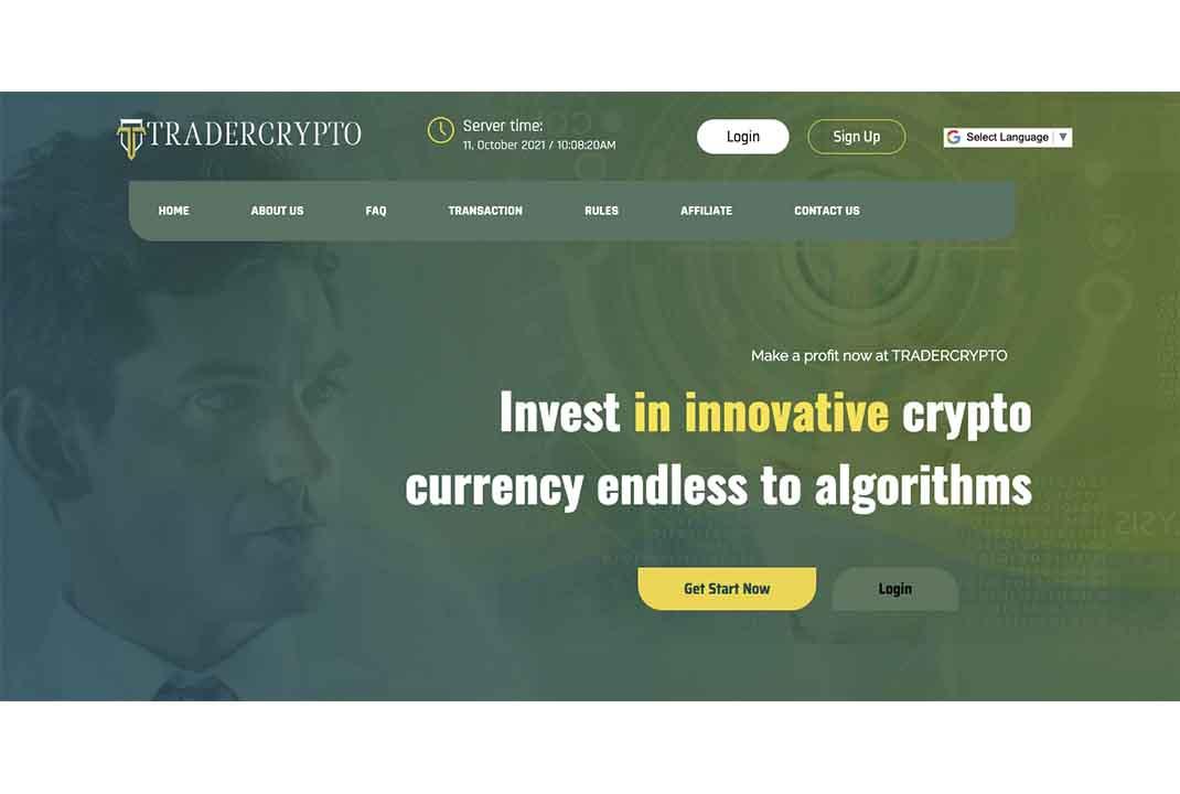 Отзывы о Tradercrypto и анализ коммерческих предложений — Обман?
