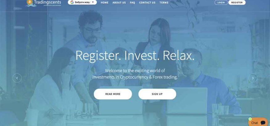 Отзывы о Trading Scents: рабочий проект или обман?